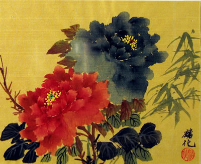 Red & Blue Peonies with Bamboo