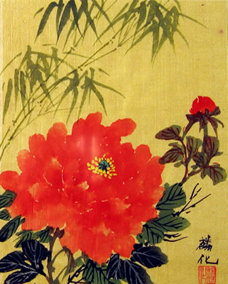 Red Peony & Bamboo