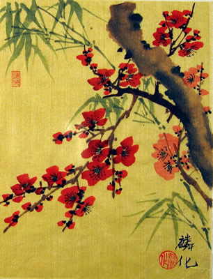 Plum Flowers & Bamboo