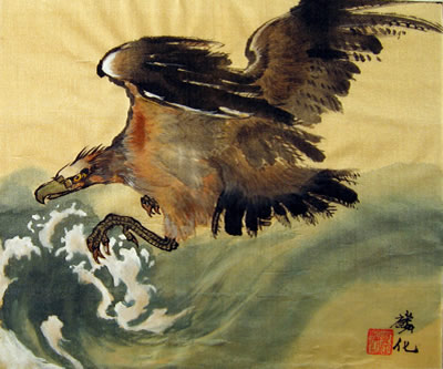 Eagle Flying against the Waves