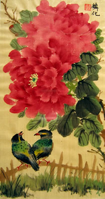 Birds & Red Peonies # 187