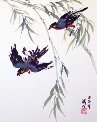 Bird with bamboo # 672