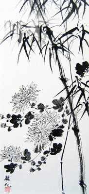 Black & White bamboo with flower # 860
