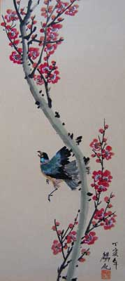 Bird with Plum flowers # 862