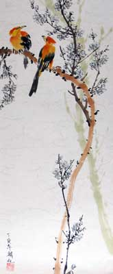 Bird with Plum flowers # 933