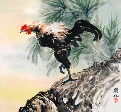 Rooster & Bamboo # 1043