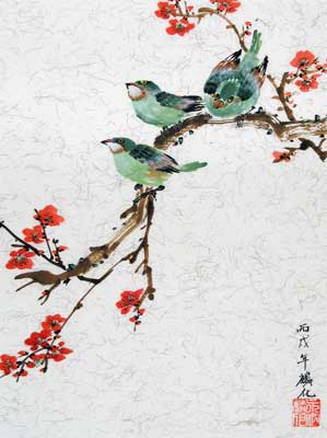 Birds with Cherry Blossoms # 1125