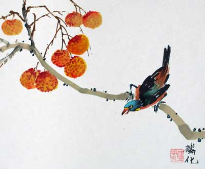 Fruit & Bird # 1170