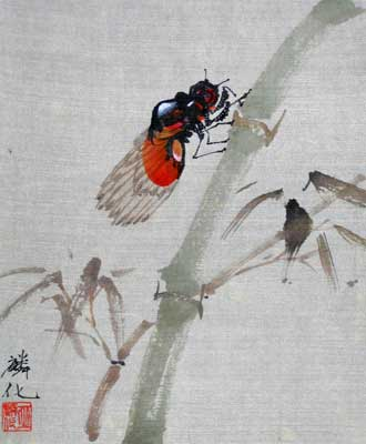 Insect with Bamboo # 1171