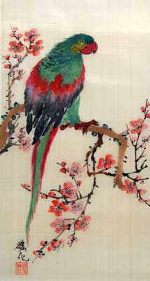 Parrot with Cherry Blossoms # 1238