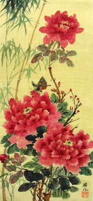 Butterfly with Red Peonies # 1355
