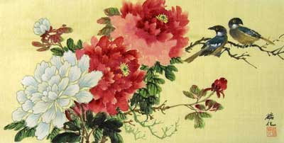 Birds with Red & White Peonies # 1359