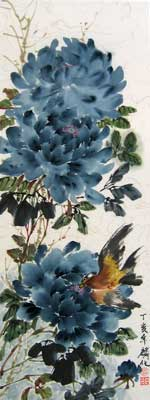 Flying Bird with Blue Peonies # 1418