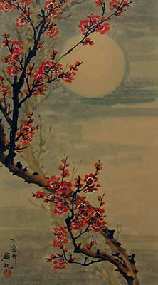 Cherry Blossoms with Moon # 1502