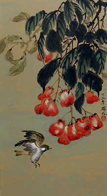 Bird with Fruit # 1519