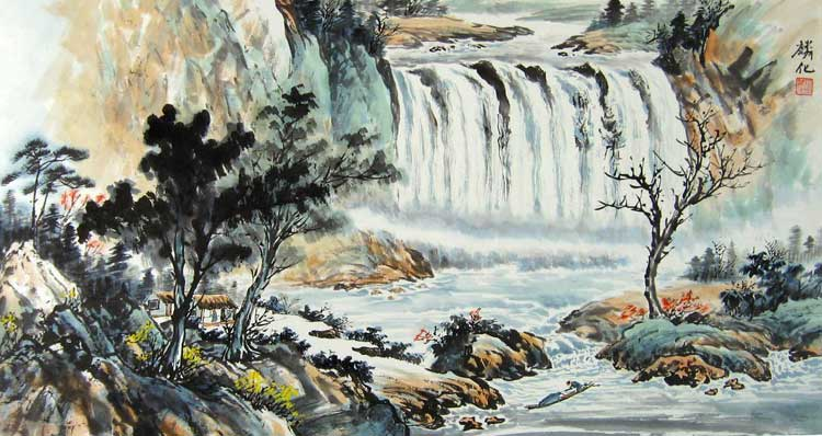 Landscape with Waterfall # 1531