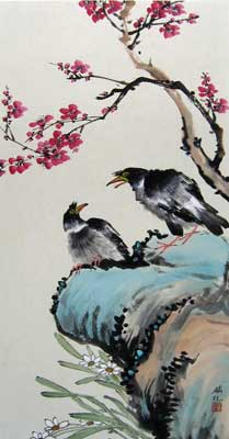 Bird with Cherry Blossoms # 1554