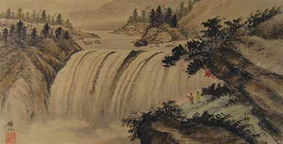 Landscape with Waterfall # 1559