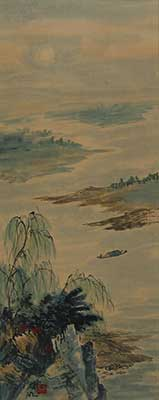 Landscape with River # 1561